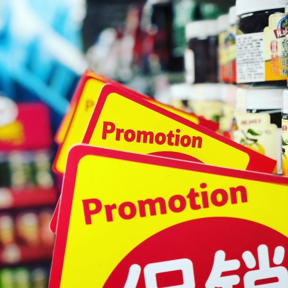 Perhatian: Kamu Akan Kehilangan Uang Apabila Kamu Tidak Melakukan Promosi Website Dengan Cara yang Benar